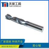 廠家直銷 硬質合金倒角刀 鍃孔鑽 定心鑽 支持非標定製