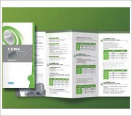 样本宣传海报画册 产品手册制作封面印刷 小册子定做