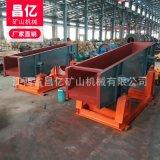 江西石城沙石礦石GZD0630振動給料機工廠長期供應