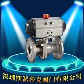 不锈钢铸钢法兰气动信号单双作用球阀Q641F-16PDN50 65 80 100 20