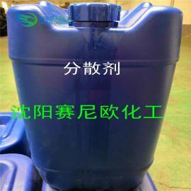 分散剂 涂料助剂 工业级分散剂
