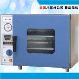 特價 電熱數顯恆溫鼓風乾燥箱恆溫箱 真空烘乾烤箱工業烤箱實驗機