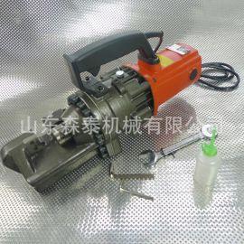 供应电动液压钢筋剪 便携式钢筋剪断机 手提式钢筋切割机