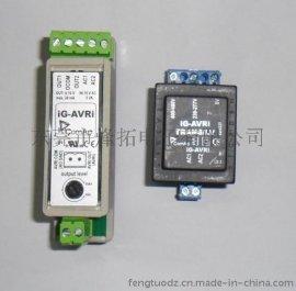 科迈IG-AVRi调压模块(含Trans)