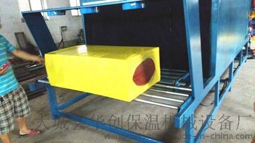 辽宁岩棉板包装机价值// 保温板热收缩包装机/