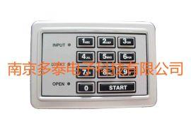 供应保险柜电子柜密码锁 保险箱锁 文件柜锁 柜锁