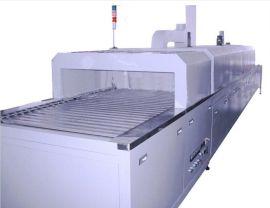 JWD-40-10网带电阻炉