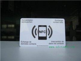 NFC卡片/NFC智能卡/抗金属卡片/NTAG213芯片/卡片生产定制