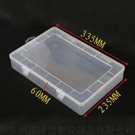 【厂家直销】特大号 白色PP空盒子 五金零配件包装专用 百年老盒