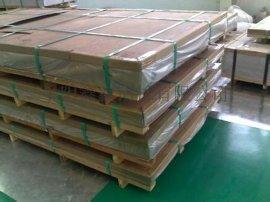 1060覆膜铝板 /纯铝板