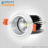 勝球寶瓏品牌led筒燈射燈天花燈可調角度cob節能裝飾燈廠家批發5W