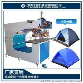 供应 单头高周波膜结构热合机, PVC帆布户外帐篷布高频熔接加工设备