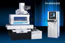 深圳 惠州瑞均中走丝 瑞均机械总经销 FH-300价格 型号**报价