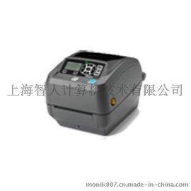 ZD500R 无源 RFID 打印机/斑马RFID超高频打印机
