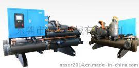 【螺杆式冷水机厂】供应纺织行业用60HP水冷螺杆式冷水机