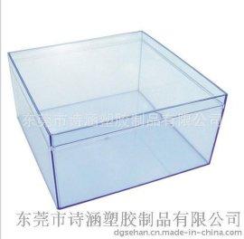 本厂生产各种大中小PS塑料盒,方形水晶盒,天地盖注塑盒