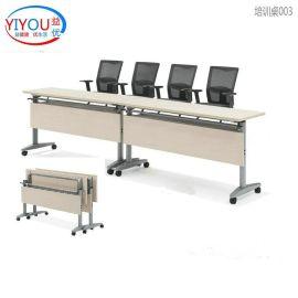 鋼木結構可移動翻轉摺疊桌