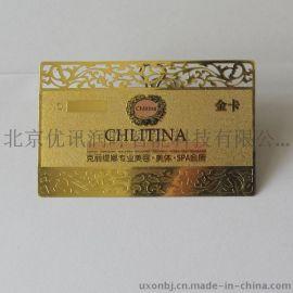 金属卡,金属会员卡,金属贵宾卡,金卡制作厂家+设计