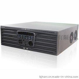 供应DS-8664N-XT海康威视64路NVR网络硬盘录像机