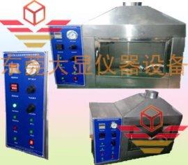 D-X防火建筑材料可燃性试验机