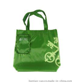 广州联天厂家专业定做420D牛津布袋,牛津布手提袋