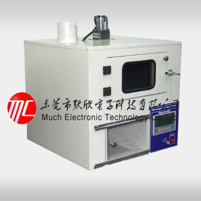 耐烟熏色牢度MX-A1007默欣仪器