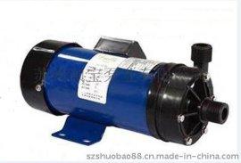循环磁力化工泵 耐酸碱 耐腐蚀电磁电泳离心泵MD-30RM微型自吸磁力泵