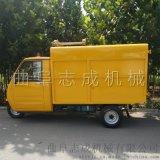 供應電動環衛垃圾車小區垃圾收集清運車電動保潔車