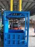 操作简单的液压打包机生产商 多用途的金属打包机图片