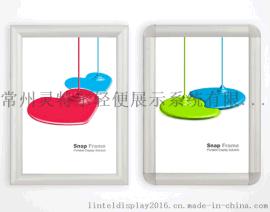 高品质开启式铝合金镜框电梯海报框商场宣传广告框尺寸可定制