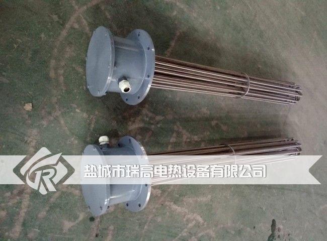 防爆電加熱管