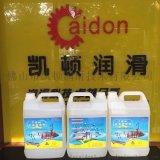 不锈钢油污清洁剂 水槽光洁水