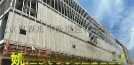 惠华HHP可拼接轻质复合墙板,水泥泡沫夹芯轻质墙板
