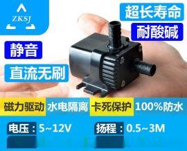 12V微型小水泵潜水泵