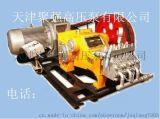 天津市聚强高压泵GZB-40C