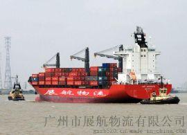 国内水运船期佛冈阳山清新--安阳 鹤壁 濮阳海运专线水运船期
