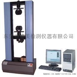 供应电子拉力试验机,微电脑拉力试验机