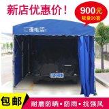 長沙推拉雨篷戶外遮陽篷移動伸縮停車篷活動蓬推拉雨棚