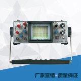 CTS-22模擬超聲探傷儀