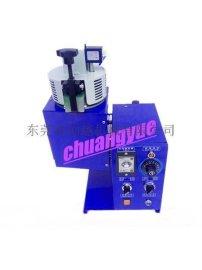 创越CY全新系列环保热熔胶机 多功能热熔胶机 东莞热熔胶机厂家,热熔胶机价格