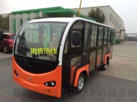 利凯士得LK-T11封闭式11座带门电动观光车,高校内部电动公交车