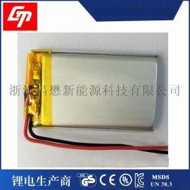 聚合物锂电池403048 600mah蓝牙音箱,音响3.7v充电锂电池