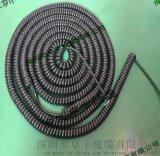 3芯4芯屏蔽螺旋电缆线