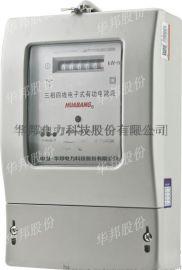 华邦智能电表三相DTS866 三相电用表变压器1.0级