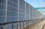 雄輝 高速公路包塑鍍鋅板聲屏障高架橋隔音網小區隔音板冷卻塔吸音板消音板降噪板