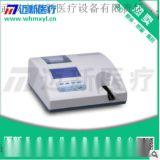 優利特U-180優利特尿液分析儀
