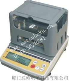 GP-600E多功能固体密度测试仪