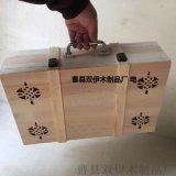 厂家直销可定制镂空四瓶装 白酒箱 白酒木箱 木质白酒箱 白酒包装盒 木质礼盒 白酒盒