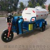 新能源電動灑水車 小型電動三輪噴灑車綠化環衛