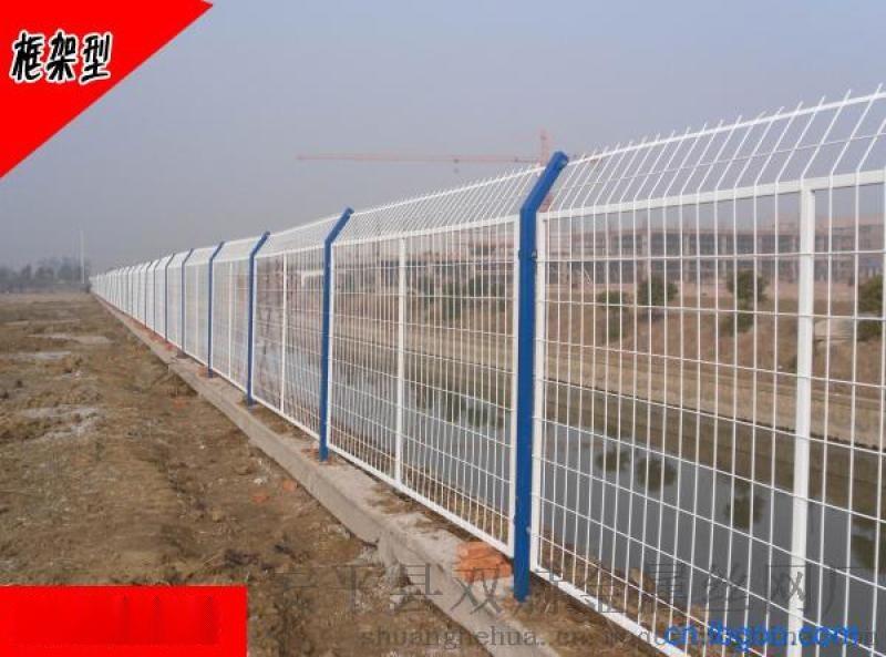 双赫供应广东1.8米高绿色铁丝围蔽网